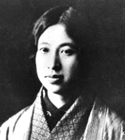 'In the Beginning, Woman Was the Sun' and the Foundation of Japan's First FeministJournal